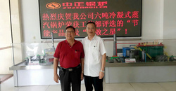 Indonesian pulp and paper giant visits ZOZEN again